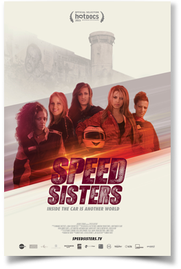 SpeedSisters_SliderThumb